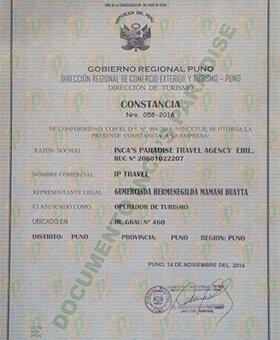 CONSTANCIA DE LA DIRECCIÓN REGIONAL DE COMERCIO EXTERIOR Y TURISMO - PUNO
